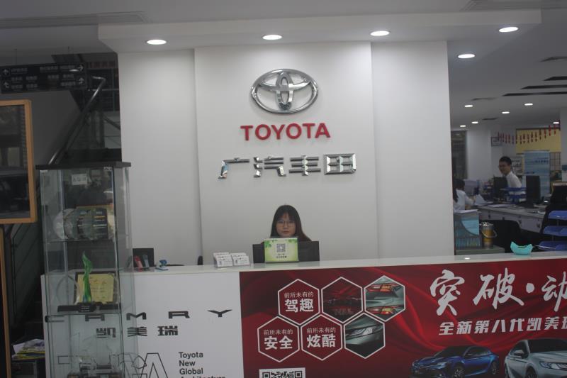 汽车营销2.jpg